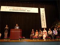 第7回福岡県男女共同参画表彰(企業賞) 写真01