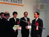 第1回北九州市子育てしやすい環境づくりを進める企業・団体等表彰 写真01