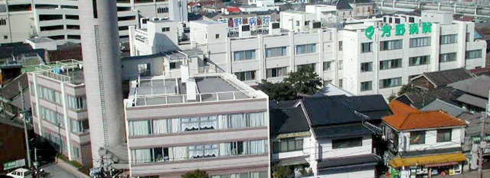 写真:病院空撮(平成)