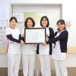 「食と健康推進フォーラム」で福岡県知事より感謝状の贈呈を受けました