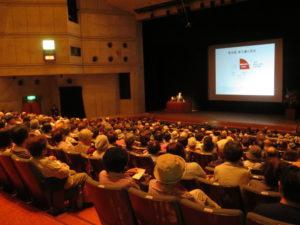 2019年 芳野病院106周年記念市民公開講座